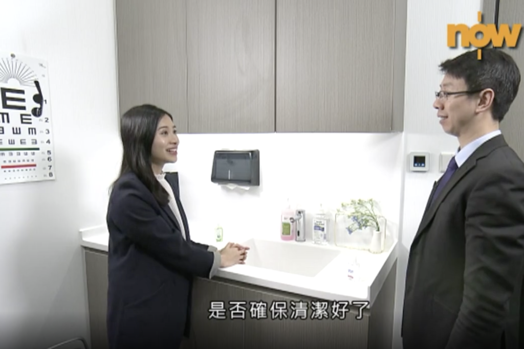 Now TV 新聞訪問 - 防疫洗手七部曲 - Now Interview - Hand-washing Steps