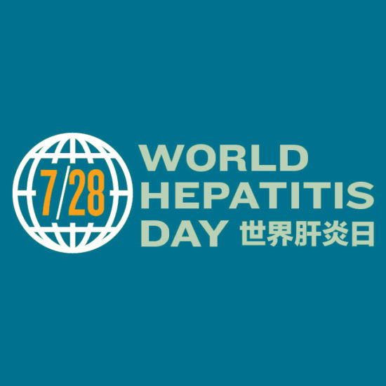 World Hepatitis Day 7/28 世界肝炎日