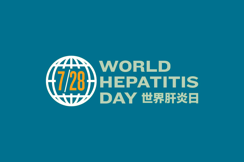 World Hepatitis Day 7/28 世界肝炎日