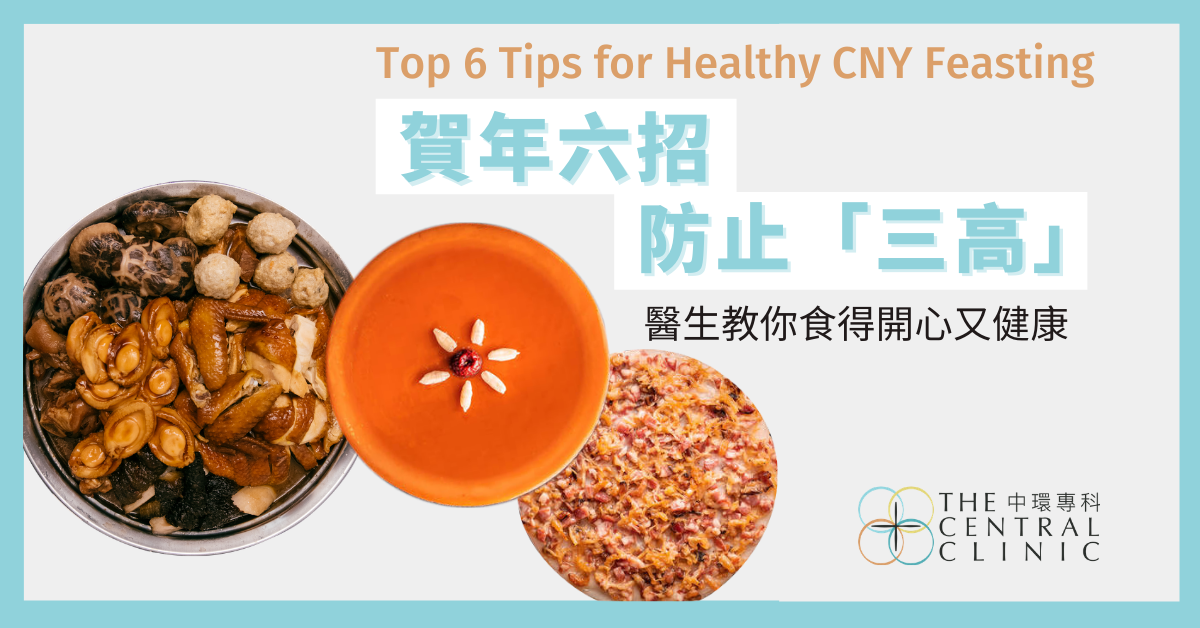 6 Tips for Healthy Eating during CNY