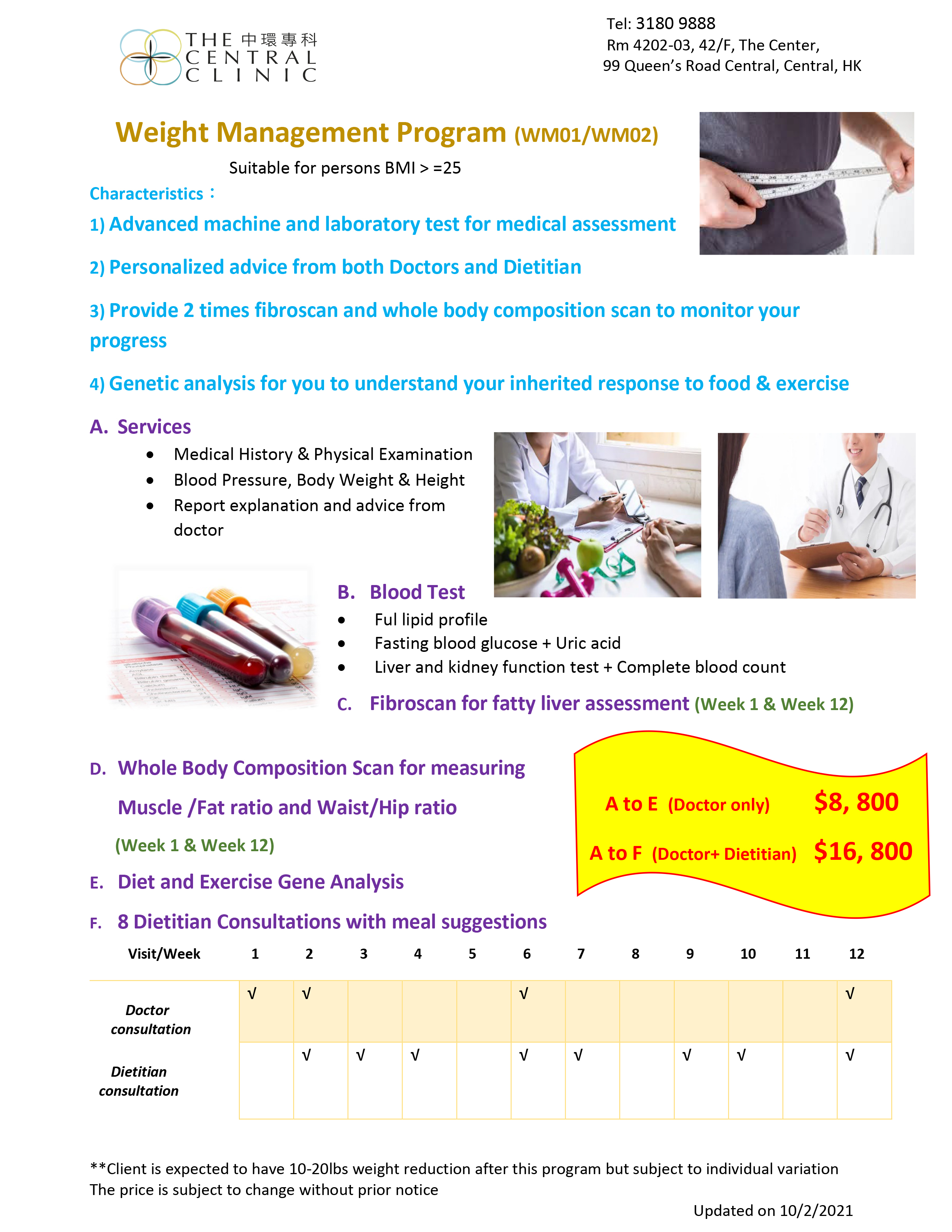 TCC - Weight Management Program Page 1